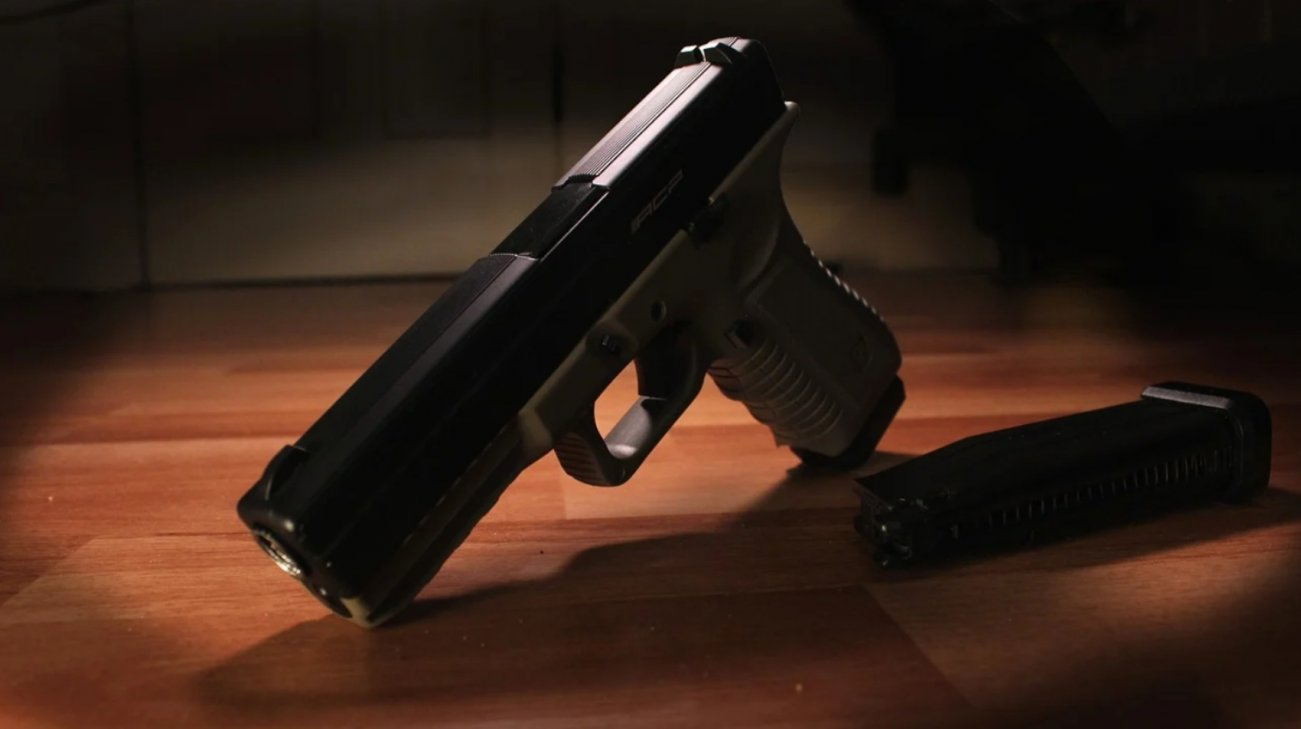 Banned Guns: Why You Can't Buy the Glock 18 or Glock 25