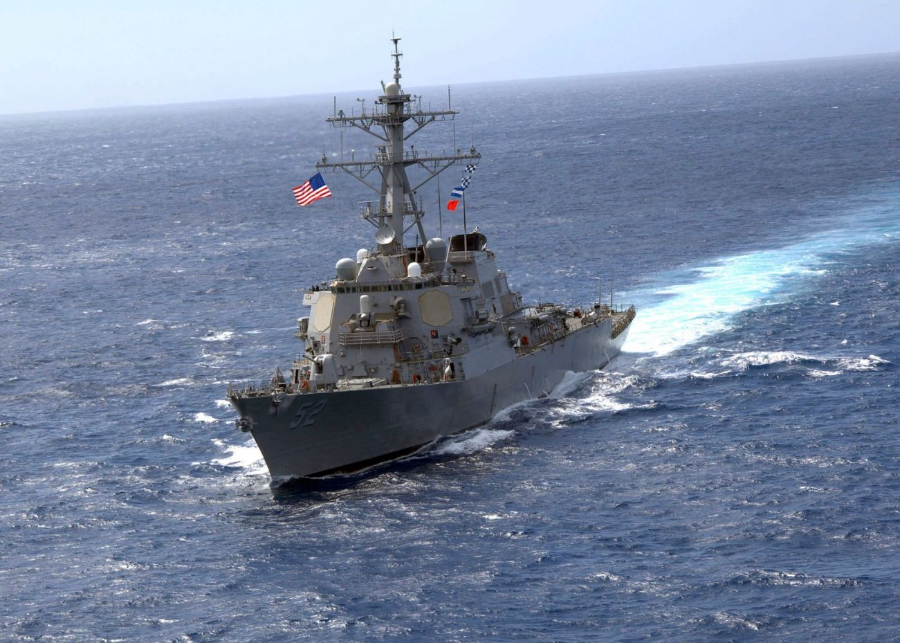 China Is Mad: The U.S. Navy Just Sent a Destroyer to the South China Sea