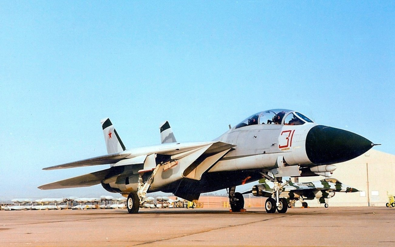 Why the F-14 Tomcat is Gone for Good