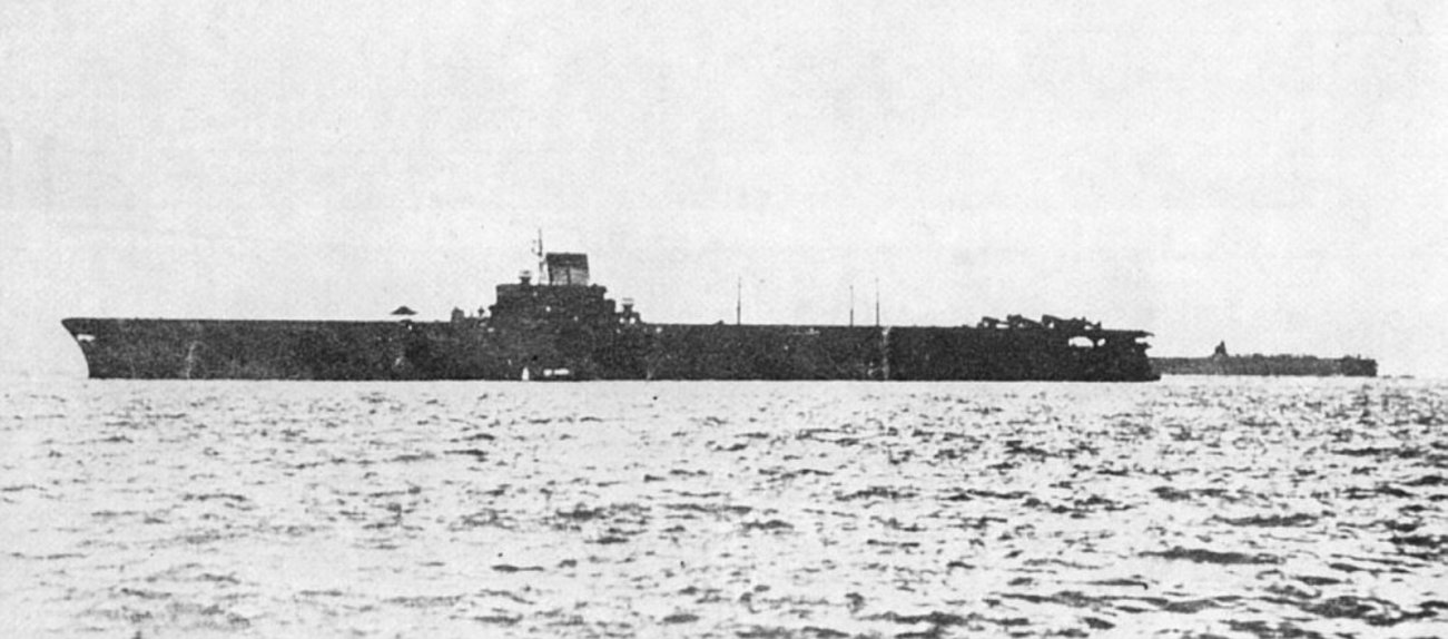 Imperial Japan Could Only Blame Itself When The Taiho Aircraft Carrier Was Sunk