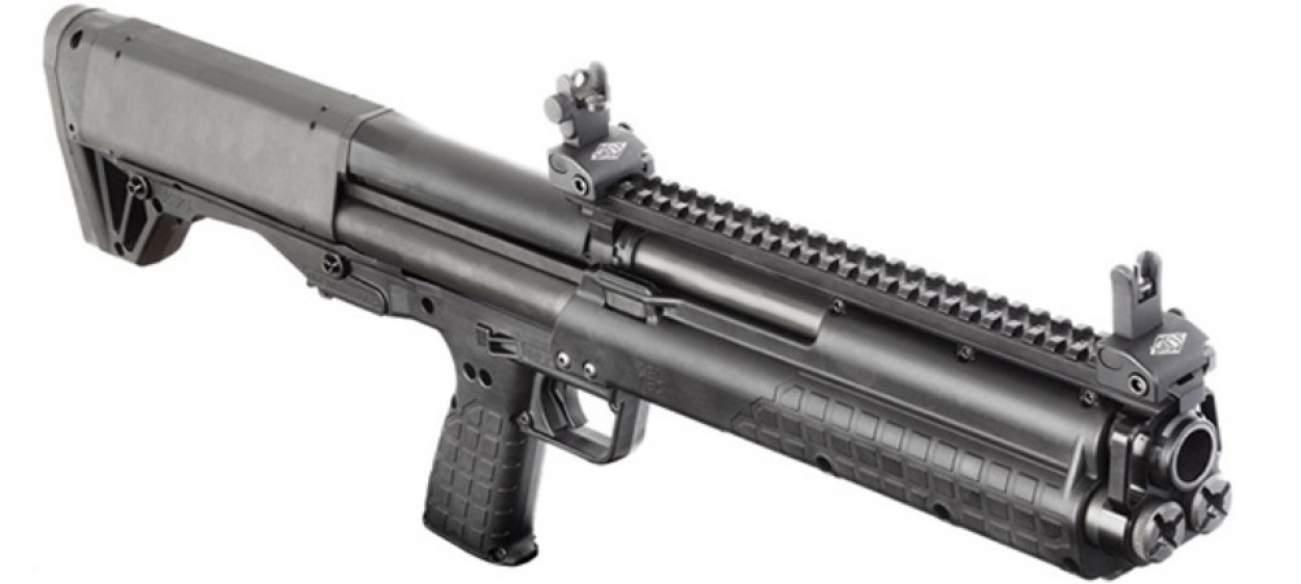 Kel-Tec's KSG-25 Bullpup Shotgun Has the Largest Capacity Magazine Ever