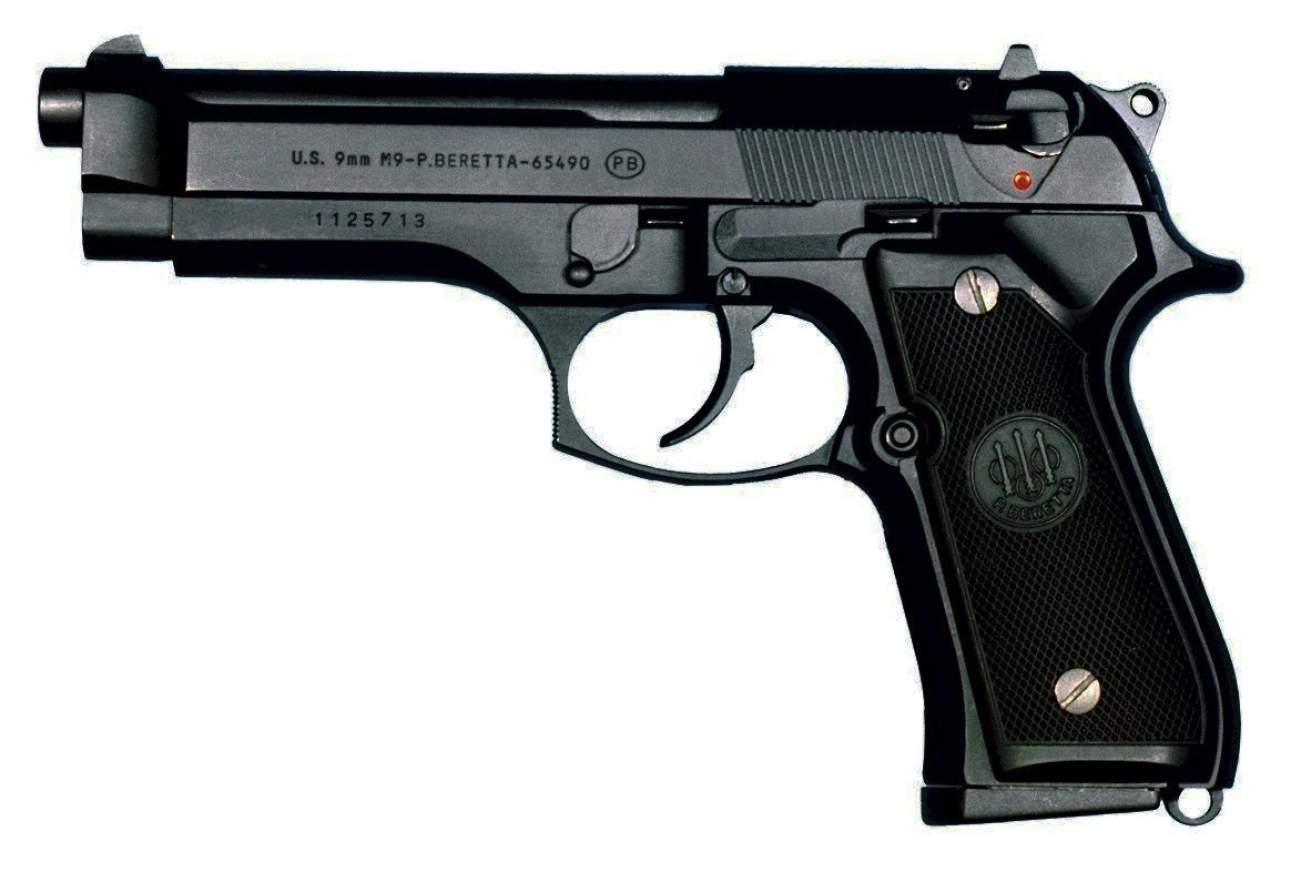 Meet the Gun the U.S. Army Said No To