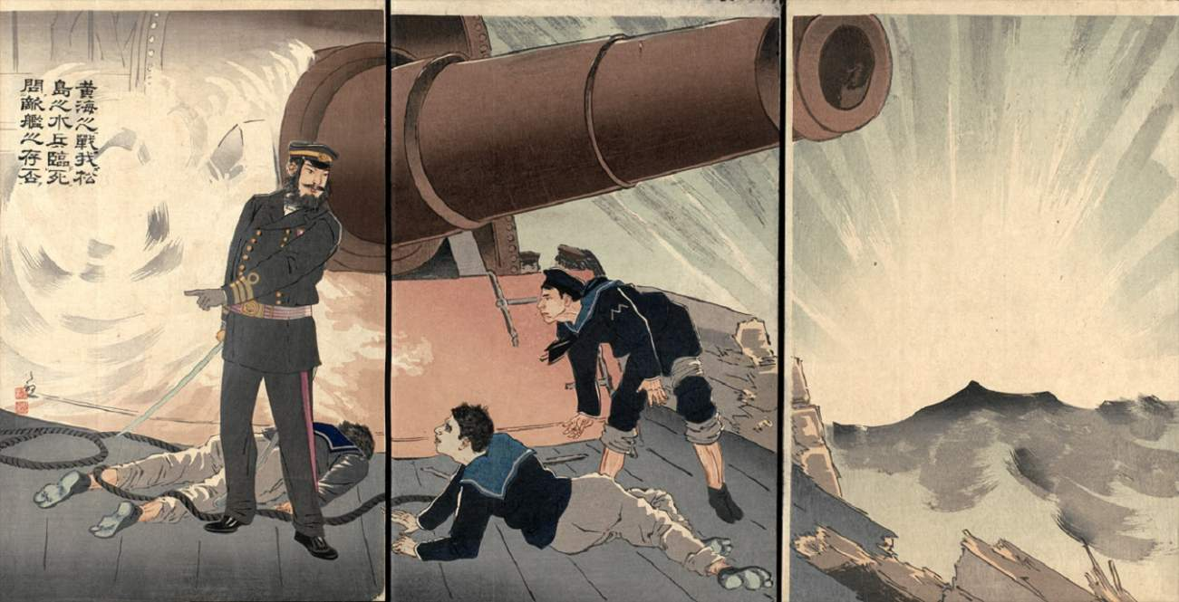 In 1895, China and Japan Went to War. Nothing Has Been the Same Since.