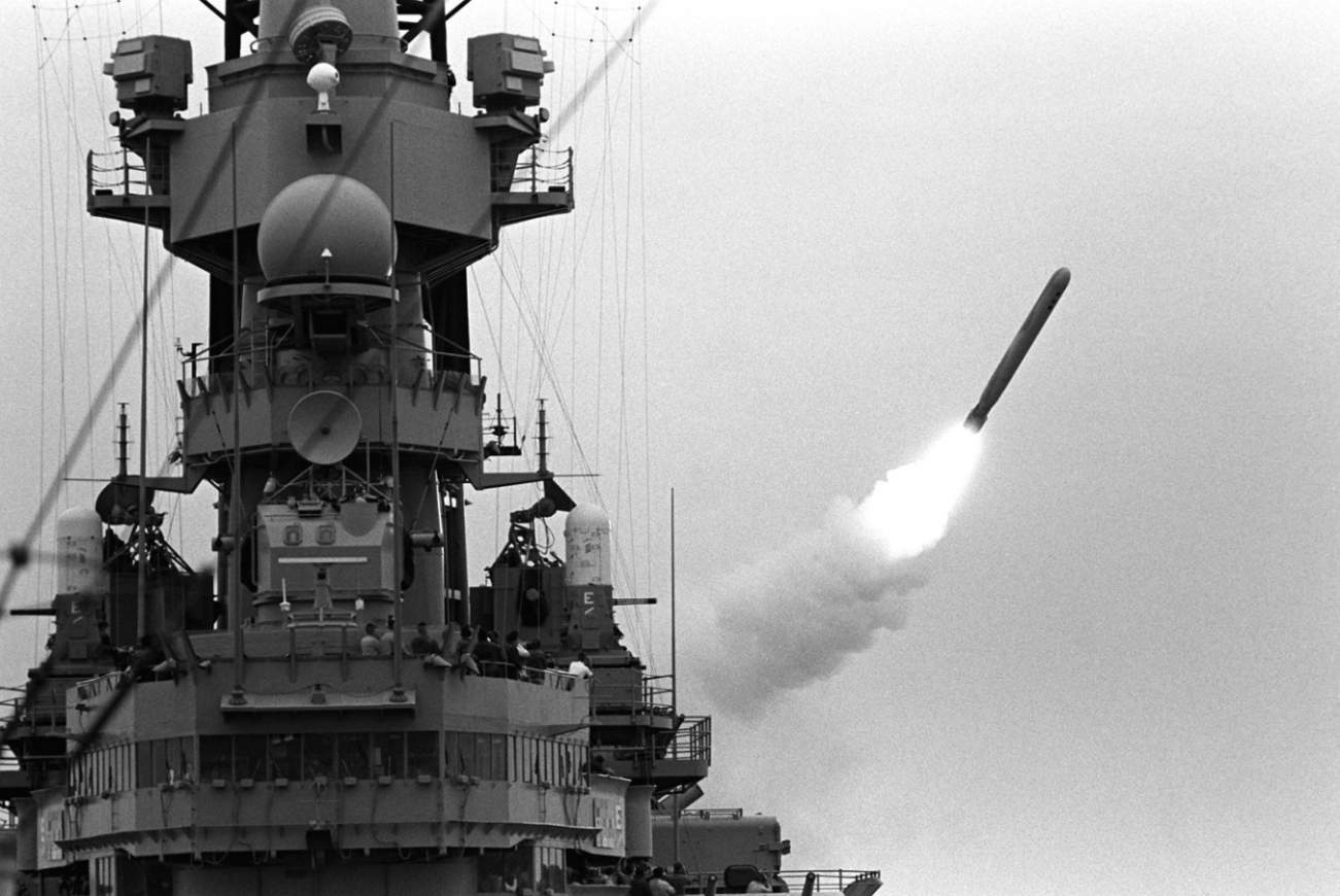 Why Russia Shouldn't Gloat About Its Capture Of A U.S. Tomahawk Missile In Syria