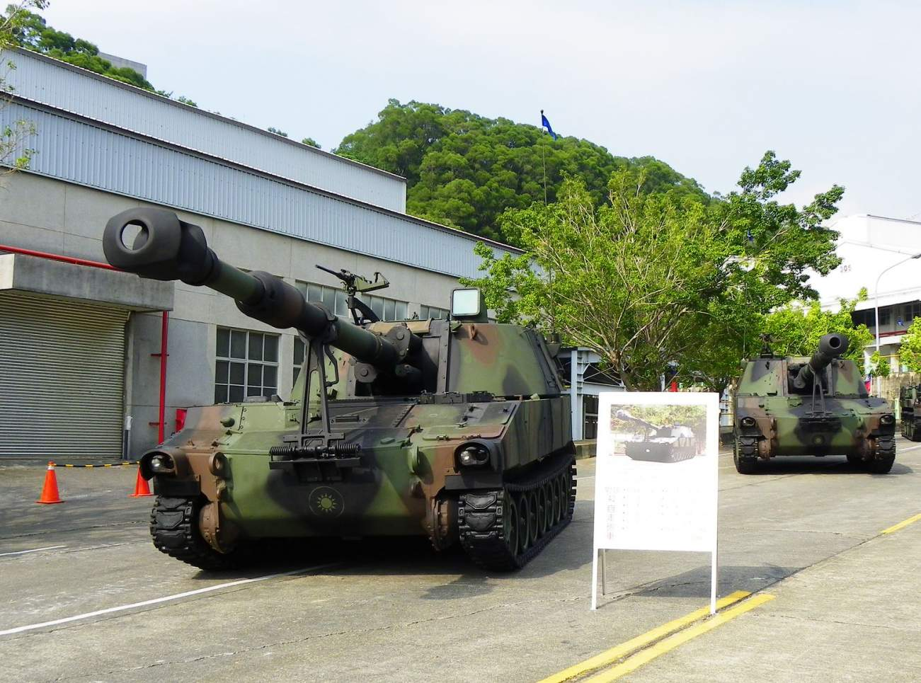 Taiwan Has a Giant Piece of Artillery and It Isn't Afraid to Use It