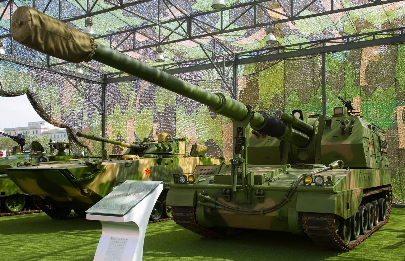 Magnetized Plasma Artillery? A Look at China's Plan to Arm Its Tanks