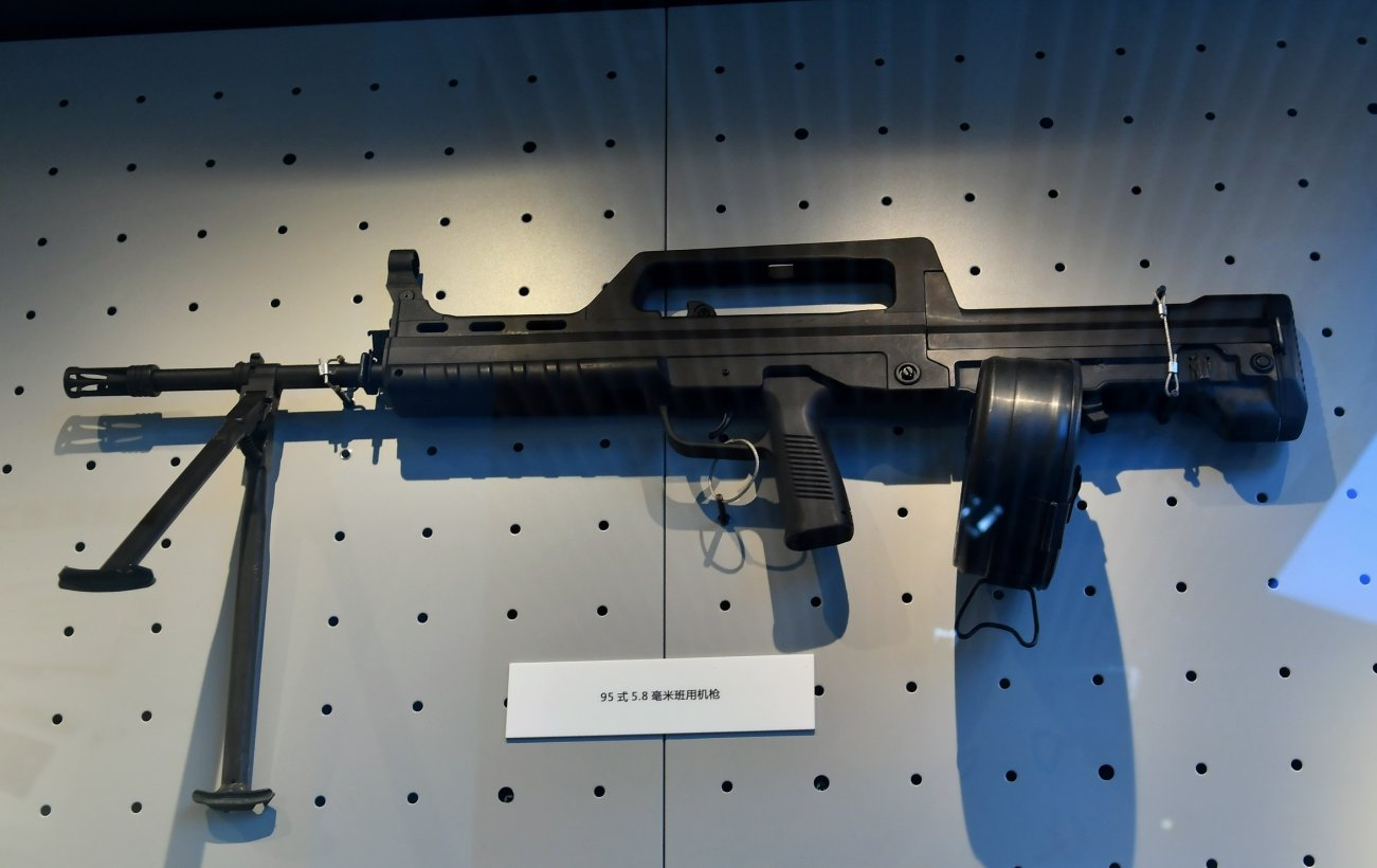Forget Stealth Fighters and Aircraft Carriers: China's QBZ-95-1 Assault Rifle is a Killer