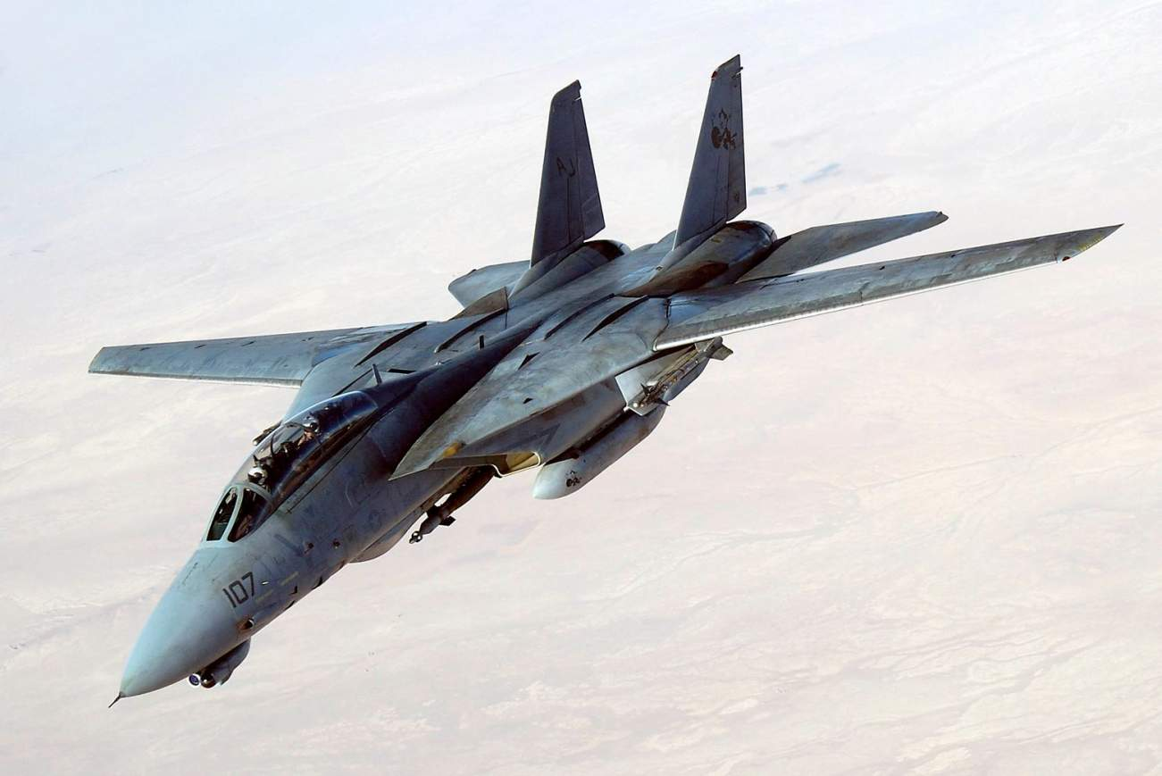 The Story of the 160 Victories Scored by Iran's F-14 Tomcats