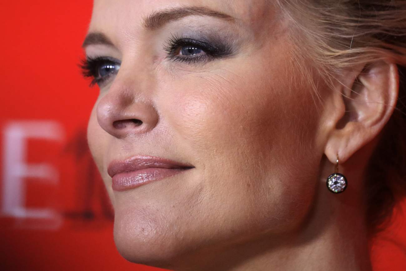 Megyn Kelly Calls For 'Outside Investigation' Into NBC