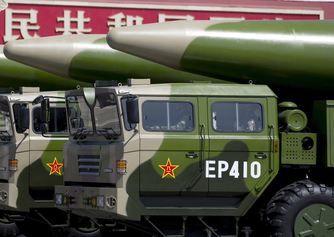 3 Ways China Could Sink the U.S. Navy in a War (Missiles, Mines and More)