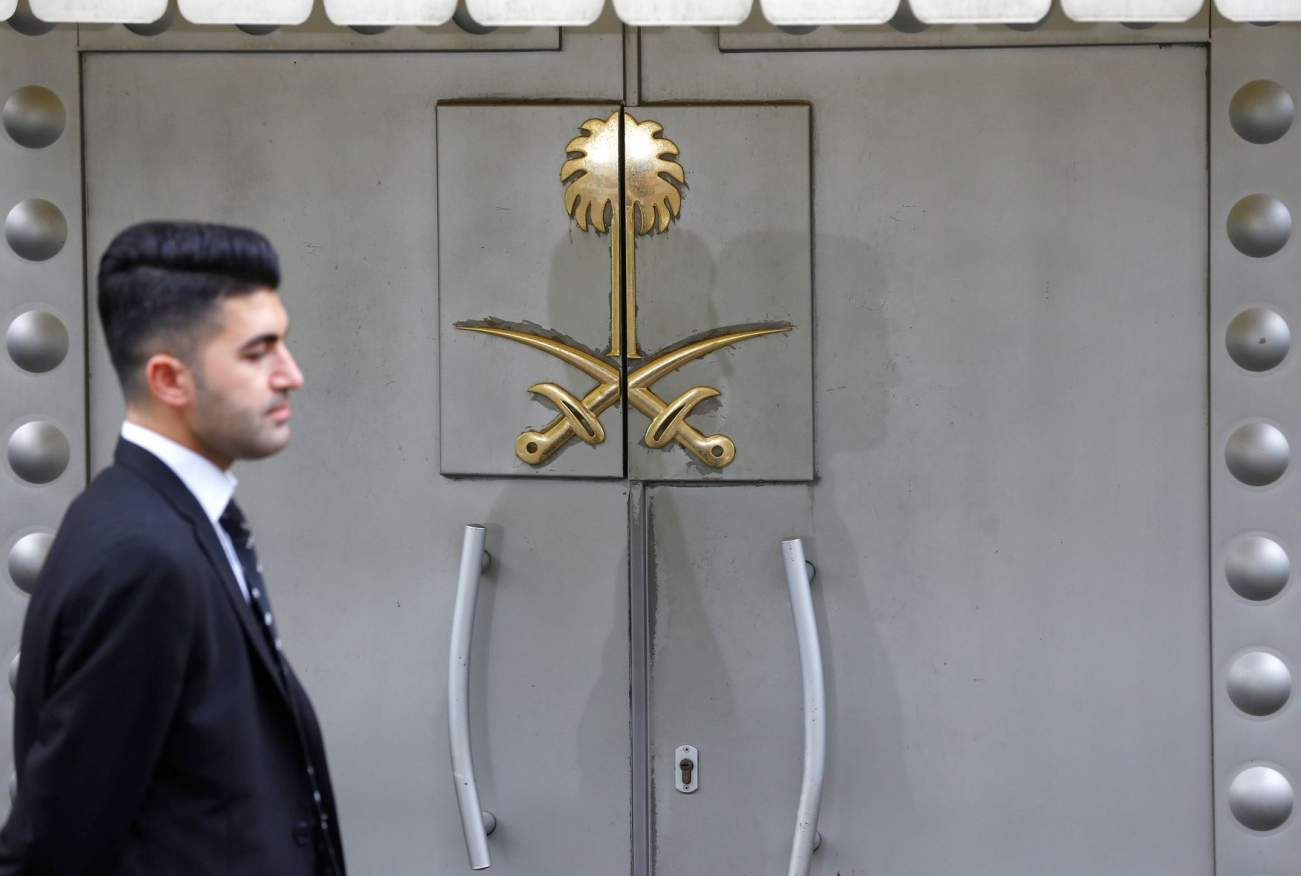 Khashoggi killing: Erdogan accuses 'highest levels' of Saudi gov't