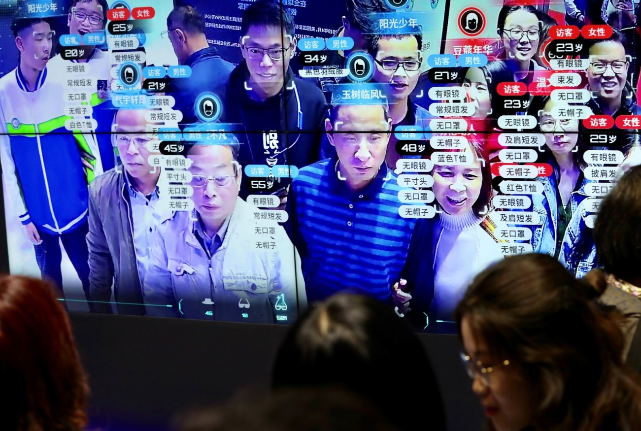 Facial Recognition: The Ultimate Privacy Killer?