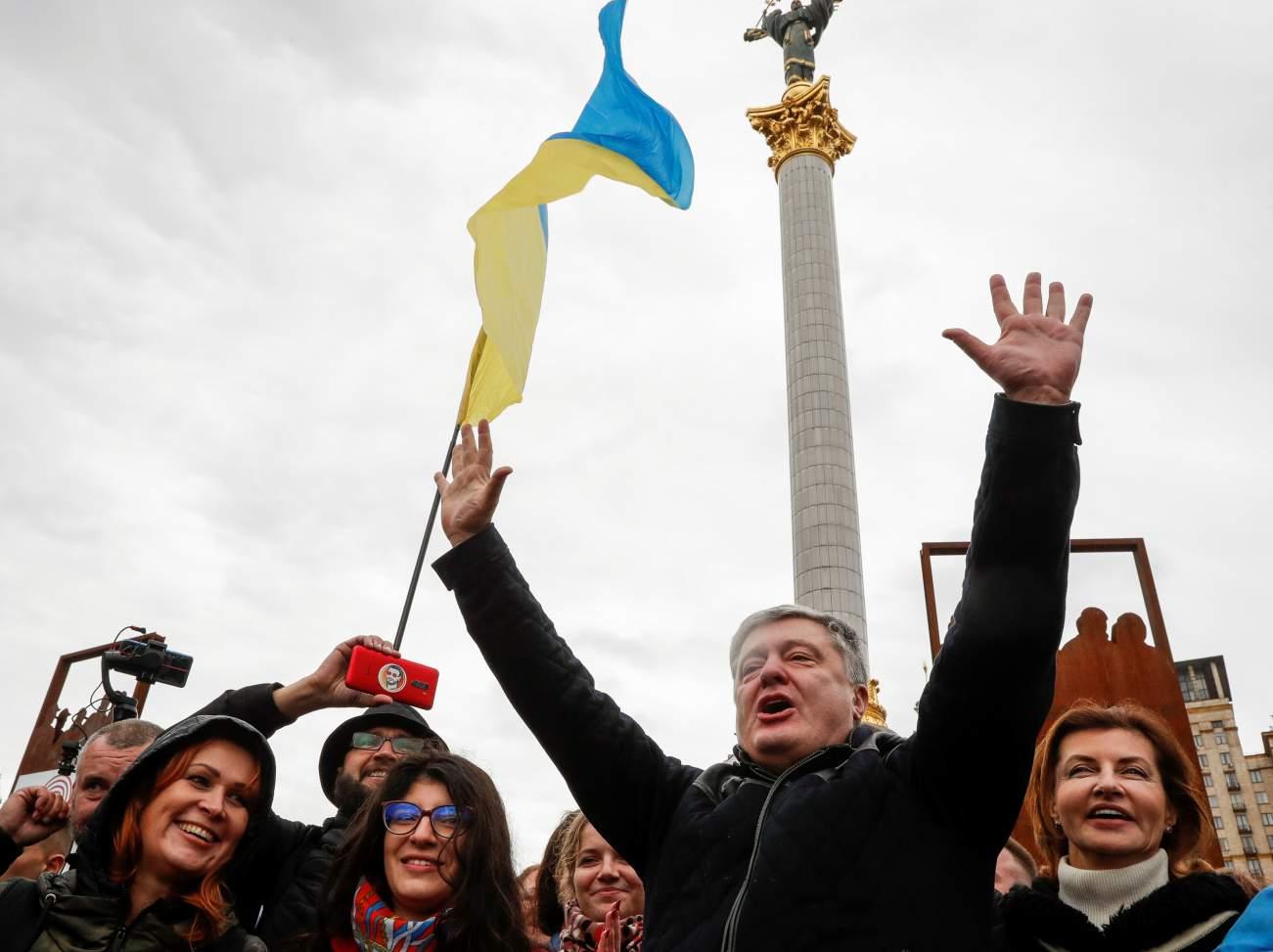 Where Will Ukraine Go from Here?
