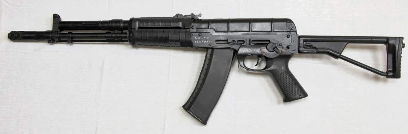 Everything You Need to Know About Russia's A545 Rifle
