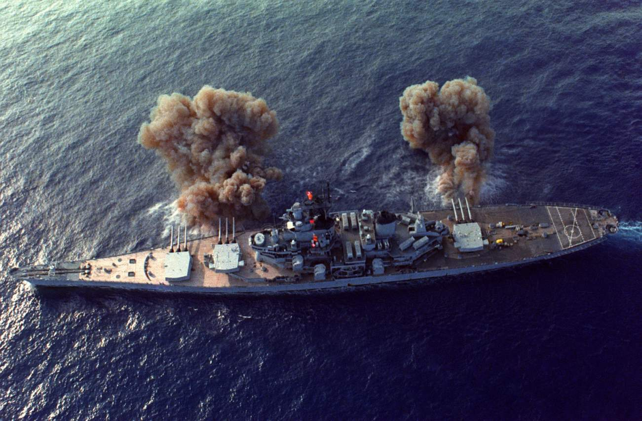 Aircraft Carriers and Battleships Are Legends: Can You Combine Them Into 1 Warship?