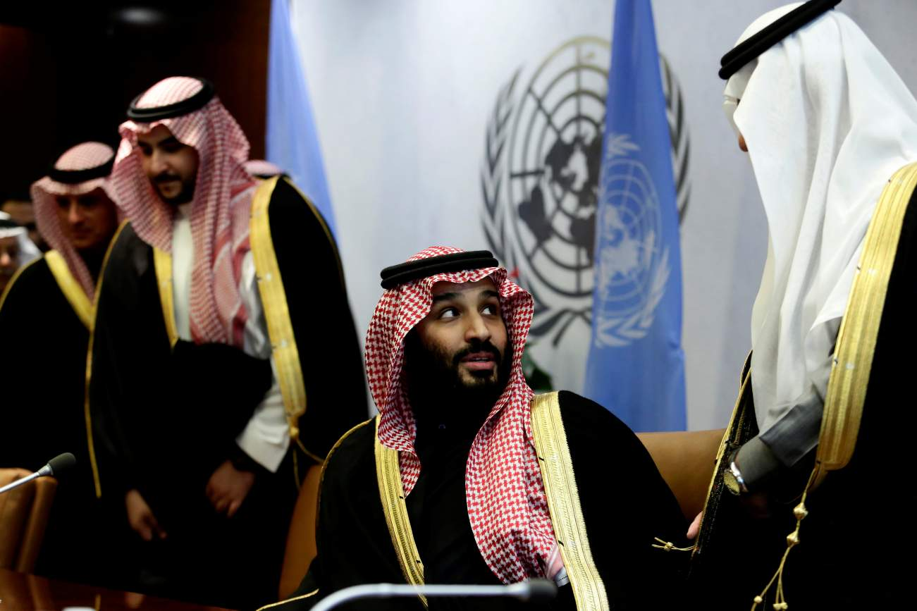 Washingtons Plan For A Nuclear Agreement With Saudi Arabia May Be