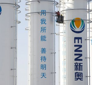 A liquified natural gas (LNG) storage facility of the ENN Group Co is under construction in Baoding, Hebei province, China, December 5, 2017. REUTERS/Thomas Peter